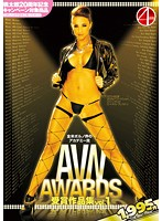 The American Porn Academy Awards, AVN AWARDS Winning Films Collection. vol. 1 下載
