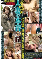 Creampies. How A Married Woman Really Feels. Kyoto Edition Download
