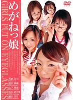 Ladies With Glasses 下載
