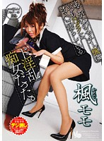 Yearing Switch. Kaede is a Sweaty Slut Whose Cunt is Always Wet. Download