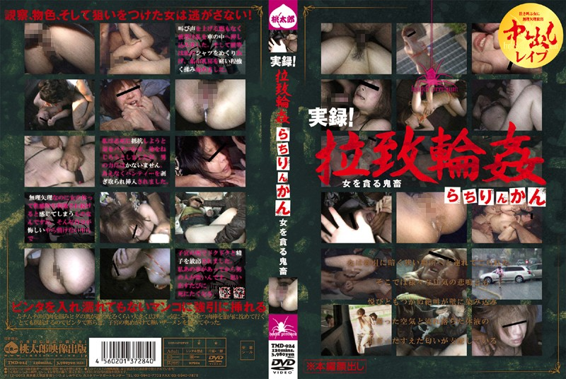 TMD-024 download or stream.