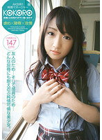 A*B Style!! The Innocent Manager, Kokoro Download