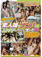 We Picked Up Amateur Girls in Shonan & Roppongi for Sex! 4 Hours Download