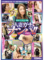 A Married Woman Real Pickup! Creampie Raw Footage In Sasazuka, Shimo-Takaido Edition. Download