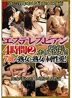Massage Parlor Lesbian Series, 4 Hours 2 Slick, Wet, And Covered In Oil! 7 Mature Women And Their Lesbian Relationships! Download