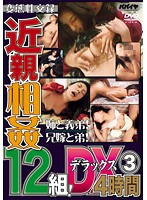 Fakecest 12 Couples1 Deluxe 3 4 Hours Download