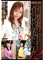 Apartment Wife Forbidden Afternoon 12 Download