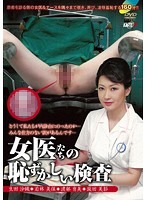 Embarrassing Examinations Of A Female Doctor Download