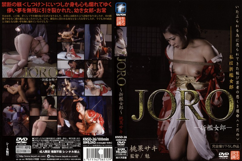 KNSD-26 Joro - Punishment Girl - Saki Momoka - Saki Momoka, KIMONO, Fingering, Featured Actress, Bondage