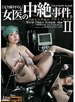 Female Doctor's Abortion Scandal 2 Download