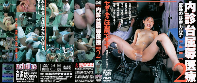 TAD-020 Pelvic examination: disgraceful medical care Part 7 2