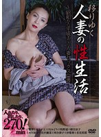 Come And Go - A Married Woman's Sex Life Download