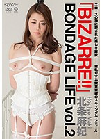 """Bizzare!!"" Bondage Life Vol. 2 Maki Hojo Download"