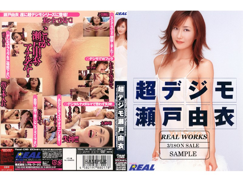 Real-018 Super Digital Mosaic Yui Seto - Yui Seto, Threesome / Foursome, Featured Actress, Digital Mosaic, Anal Play