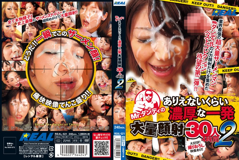 REAL-521 jav streaming Mr. Dandy's Unbelievably Concentrated Big Shot. Cum Face, 30 Girls, 4 Hours 2