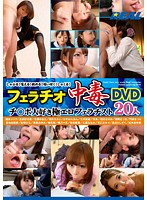 Suck It! Swallow It! Lick It! Suck It Down! A DVD For Blowjob Addicts - 20 Fellatio-Loving Girls Download