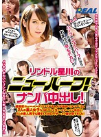 Rindoru Hoshikawa 's A Transsexual! Picking Up Girls For A Creampie! Download
