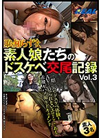 A Record Of Lustful Sex By Shameless Amateur Girls vol. 3 Download