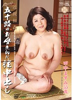 Incest: A Woman in Her Fifties Gets a Homemade Creampie Masumi Tanaka 55 Years Old Download