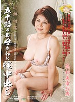 Incest - Creaming The Pussy Of A MILF In Her Fifties - Miyuki Takasugi Download