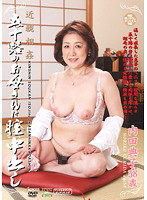 Incest: 50 Something MILF Gets Creampied, Noriko Uchida 58 Years Old. Download