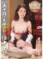 First Time Shots Debut! Incestuous MILF In Her 50's Gets Her Pussy Creampied Shizue Kiyokawa Download