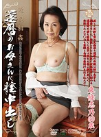 Incest: 60 Something MILF Creampied Shino Tojo , 60 Download