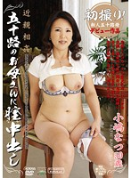 First Time Shots: Debut Work! A fifty-something mother gets incest creampie in her pussy! Natsu Kojima Download