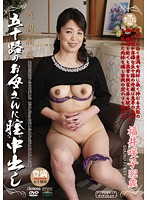 Incest - 50-Something MILF Takes A Creampie Sakiko Fukui Download