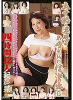 MILFs In Their 50's And 60's Get Their Pussies Creampied - 4-Hour 12 MILF Special Collection Download