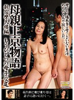 Stories of Mother in Tokyo One More Mother/Son Fuck Azusa Yukimura Download