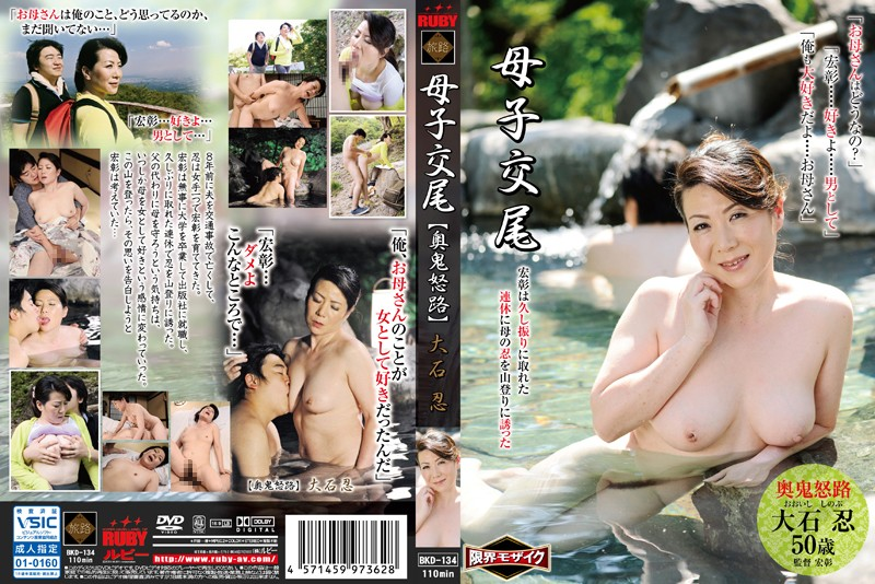 BKD-134 download or stream.