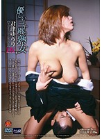 Nice Mature Women in Their Thirties Yuri Kimitsu Deluxe 下載