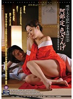 Stories of Dangerous Women in the Meiji, Taisho, and Showa Eras. Historical Adult Drama with Beautiful Mature Ladies. Download