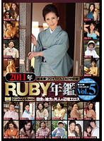 2011 RUBY Almanac vol. 5 Download