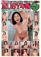 2013 RUBY Year Book, Vol. 2. First Time Shots. The Mature Women Making Their Porn Debuts Download