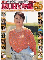 RUBY Yearbook - First Half Of 2014 - Vol. 5 - Japan-wide & Overseas - Mature Babes In An Erotic Mood While They Travel Download