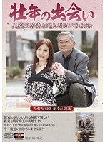 Meeting In The Prime of Life - Wonderful Sex Life With a Beautiful Young Wife, Starring Nao Hayakawa. 下載
