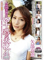 Ruby Mature Women Collection - The No. 1 Beautiful Mature Woman - Angel In Her 40's Hisae Yabe 4-Hours Download