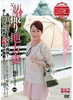 First Time Shots Of A Rural Wife. Her Classy Face! Her Voluptuous Body! The Sex-Loving 50's Beauty From Osaka. Ryo Umeda Download