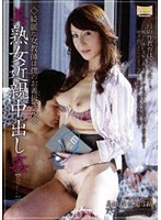 MILF Gets A Homemade Creampie Honami Takasaka Download