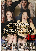 Stepmother And Son Fakecest - Oyako Donburi - Four Hours Of Highlights Download
