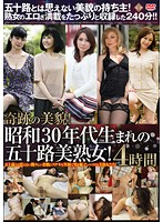 Miracle Beauty! A Mature Woman In Her Fifties, Born in the 1930s Showa Period - 4 Hours! Download