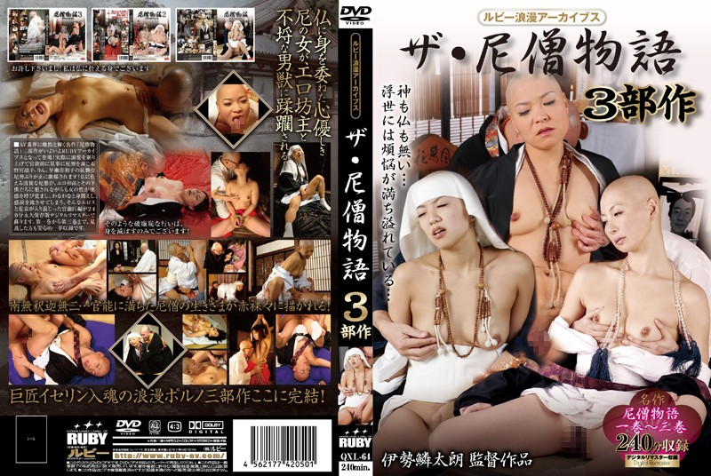 QXL-64 streaming sex movies Ruby Roman Archives. The Nun Tale Trilogy