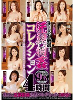 RUBY Careful Selection! Four Hour Incest Collection Download