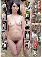 RUBY Hand Picked! A Mother And Son Disappear Into The Steam, Incest Mother/ Child Fucking Collection 4 Hours. vol. 5 Download
