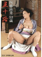 50 Year Old Learning From The Past Yumi Naito Download