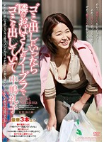 When I Took Out The Trash - I Spotted The MILF Next Door With No Bra On Reiko Nakajima 下載