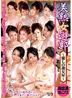 Classy MILF Prostitute - Beautiful Whorehouse General Appearance Omniverse 下載