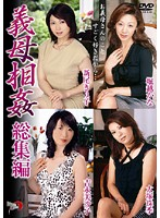 Mother-in-law Incest Highlights 下載